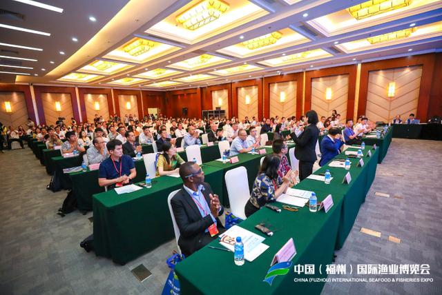 全球渔业合作会议1